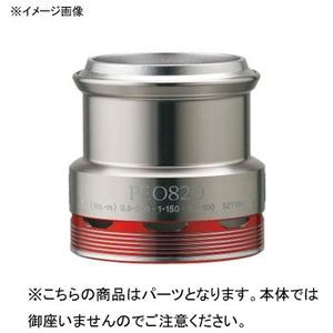 シマノ(SHIMANO) 夢屋スプール タイプII PE0615(S-4) ユメヤスプールT-2 0615