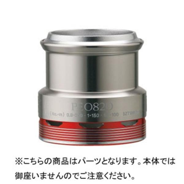シマノ(SHIMANO) 夢屋スプール タイプII PE0820(S-4) ユメヤスプールT-2 0820 スピニング用スプール