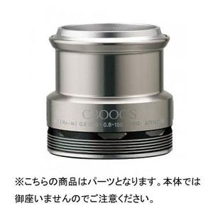 シマノ(SHIMANO)夢屋スプール タイプII C3000S