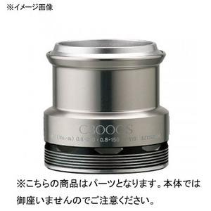 シマノ(SHIMANO)夢屋スプール タイプII 4000SS