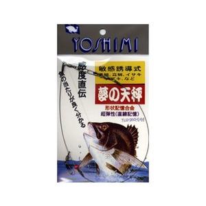 吉見製作所 夢ノ天秤 TLU350-0.6