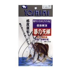 吉見製作所 夢ノ天秤 TL250-0.7