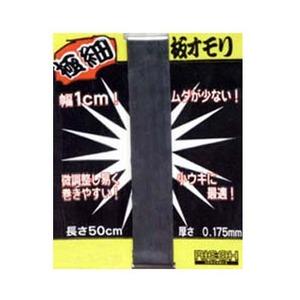 リコーサーバンズ 極細板オモリ 50cm
