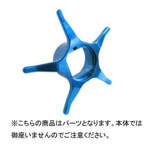 ZPI(ジーピーアイ) シマノ12アルデバラン BFS XG用 左右共用 BFD04B