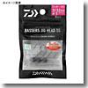 ダイワ(Daiwa) バサーズジグヘッドSS ワッキ60 #1