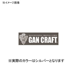 ガンクラフト(GAN CRAFT)オリジナルカッティングステッカー