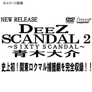 内外出版社 DVD 青木大介 ディーズスキャンダル2