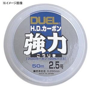 デュエル(DUEL) H.D.カーボン 強力 50m H844 ハリス50m
