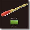 C.C.Baits(シーシーベイツ) アジソフトR 2.5インチ チャートグロー