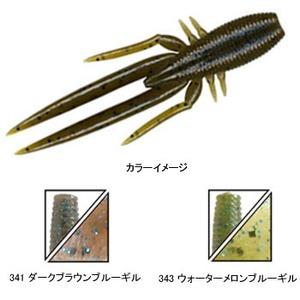 ゲーリーヤマモト(Gary YAMAMOTO) シュリンプ J109-08-341