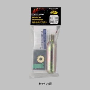 MAZUME(マズメ) スペアー ボンベアッセンブリー タイプ1 MZLJ-069 インフレータブル(自動膨張)