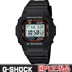 【送料無料】G-SHOCK(ジーショック) 【国内正規品】 GW-M5610-1JF ソーラー電波
