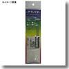 バリスター(VARI STAR) アラバマ パーフェクトキット 0.9mm