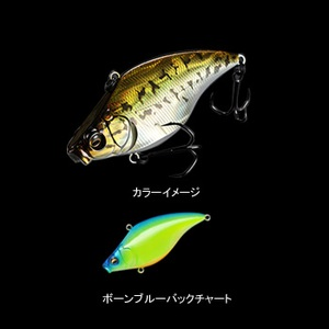 メガバス(Megabass) NEW VIBRATION−X(SILENT)