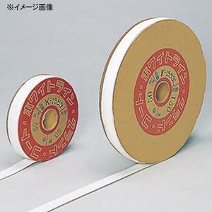 鐘屋産業(KANEYA) ラインテープ KNY-K1959L
