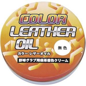 リーグスター(LEAGSTAR) カラーオイル 65ml 02(無色) LYZ-K02