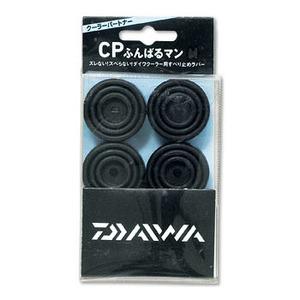 ダイワ(Daiwa) CPふんばるマン 04200132 フィッシングクーラーアクセサリー
