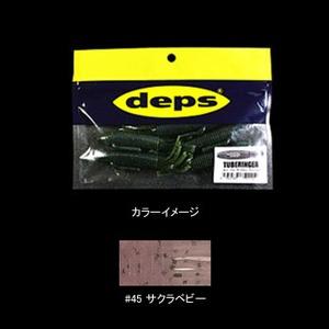 デプス(Deps) チューブリンガー