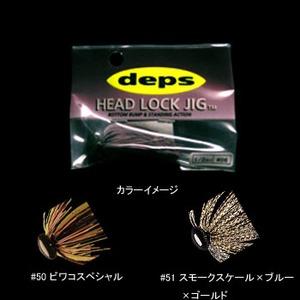 デプス(Deps) HEAD LOCK JIG(ヘッドロックジグ) 3/4oz #51 スモークスケール×ブルー×ゴールド