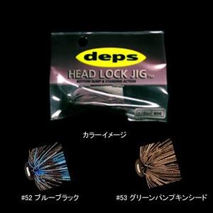 デプス(Deps) HEAD LOCK JIG(ヘッドロックジグ) ラバージグ