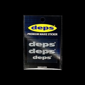 デプス(Deps) 蒔絵ステッカー deps文字