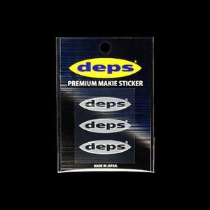 デプス(Deps) 蒔絵ステッカー depsロゴ
