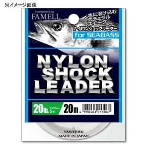 ヤマトヨテグス(YAMATOYO) ナイロン ショックリーダー 20m 25lb グレー