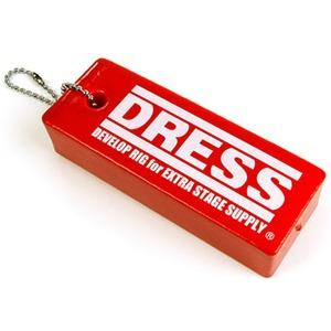 ドレス(DRESS)フロートキーホルダー