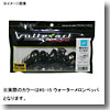 イマカツ(IMAKATSU) マブクロー (エコ対応品)