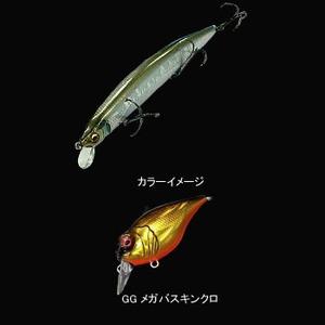 メガバス(Megabass) X-140 WORLD CHALLENGE 144mm GG メガバスキンクロ