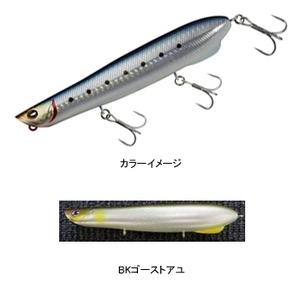 ダイワ(Daiwa) MORETHAN(モアザン) スカウター130F