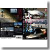 北海道ショアの海サクラ&海アメ DVD 60分
