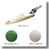 シマノ(SHIMANO) カーディフエリアスプーン ロールスイマー