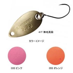 シマノ(SHIMANO) カーディフエリアスプーン ロールスイマー 2.2g 05S(オレンジ) TR-022K