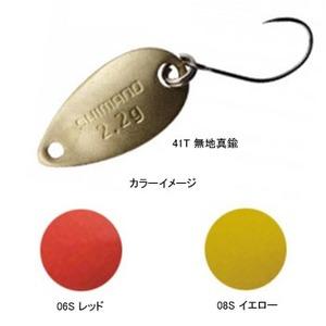 シマノ(SHIMANO) カーディフエリアスプーン ロールスイマー 2.2g 08S(イエロー) TR-022K