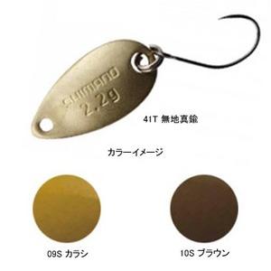 シマノ(SHIMANO) カーディフエリアスプーン ロールスイマー 2.2g 10S(ブラウン) TR-022K