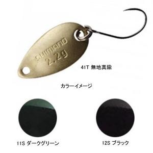 シマノ(SHIMANO) カーディフエリアスプーン ロールスイマー 2.2g 12S(ブラック) TR-022K