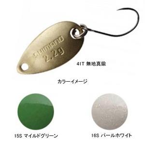シマノ(SHIMANO) カーディフエリアスプーン ロールスイマー 2.2g 15S(マイルドグリーン) TR-022K