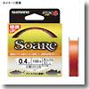 シマノ(SHIMANO) PL−L43K Soare EX4 PE 90m