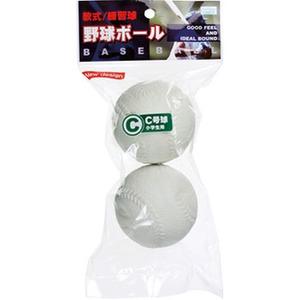 Kaiser(カイザー) 軟式野球ボール2P C号 KW-036