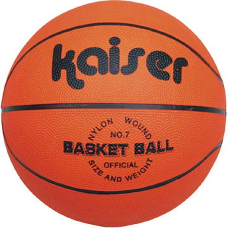 Kaiser(カイザー) キャンパスバスケットボール 7号 KW-496
