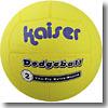 Kaiser(カイザー) ナイロンワンド ドッチボール