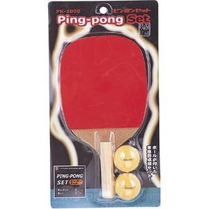 Kaiser(カイザー) 卓球ラケット ペンホルダー PK-1000 卓球用品