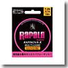 Rapala(ラパラ) ラピノヴァ・エックス マルチゲーム 100m
