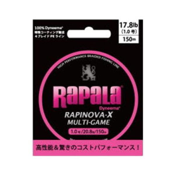 Rapala(ラパラ) ラピノヴァ・エックス マルチゲーム 150m RLX150M10PK オールラウンドPEライン