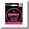 ラパラ ラピノヴァX マルチゲーム 150m