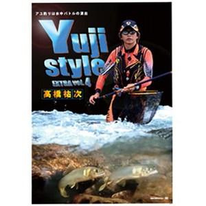 釣りビジョン 高橋祐次 Yuji Style EXTRA vol.4 フレッシュウォーターDVD(ビデオ)