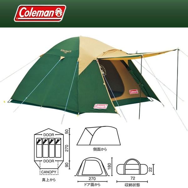 Coleman(コールマン) BCバイザードーム/270 170T15000R ファミリードームテント