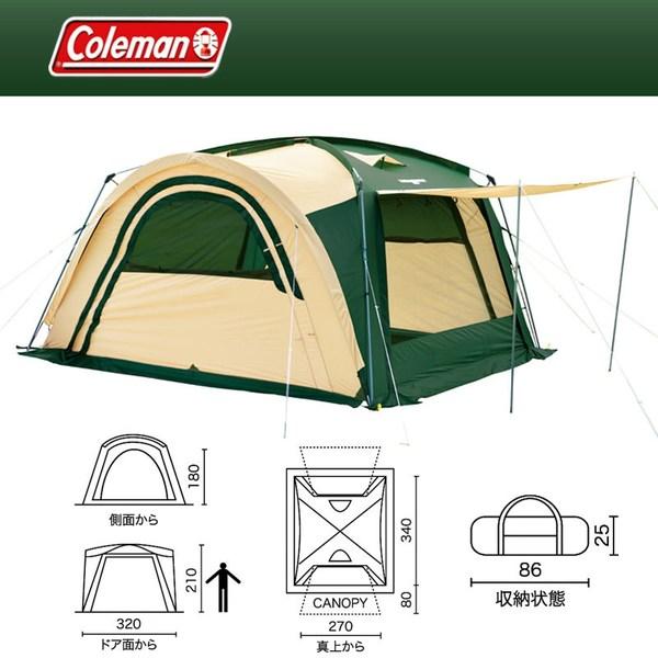 Coleman(コールマン) トンネルコネクトスクリーンタープII 2000012869 リビング用シェルター