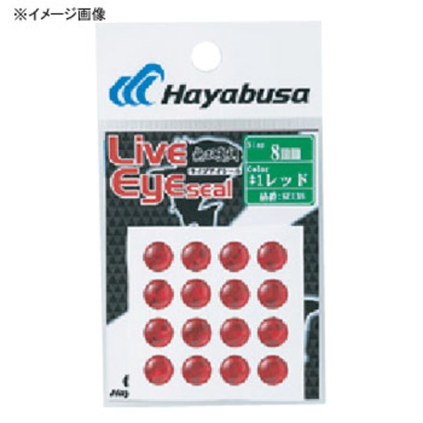 ハヤブサ(Hayabusa) 無双真鯛 フリースライド ライブアイシール SE138 タイラバ